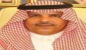 """"""" تعليم الرياض """" تعفي قائد مدرسة أهلية لضعف تطبيقه إجراءات الانضباط"""