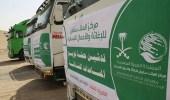 انطلاق القافلة الإغاثية الـ194 من مشاريع مركز الملك سلمان للشعب اليمني