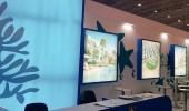إغلاق جناح شركة عقارية داخل معرض في الرياض