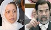 العراق يحذر من رفض الأردن تسليم رغد صدام حسين