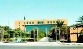 """"""" الشؤون البلدية """" تحدد شروط ترخيص الصالات والمراكز الرياضية"""