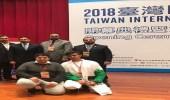 4 مشاريع من طلاب المملكة في معرض علوم تايوان
