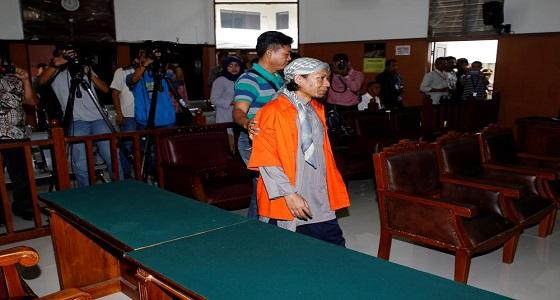 محكمة أندونيسية تشهد محاكمة متشدد نفذ سلسلة من الهجمات بالبلاد