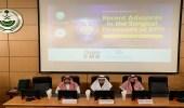 انطلاق فعاليات المؤتمر الدولي عن المستجدات في جراحة البروستات