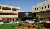 مستشفى قوى الأمن بالرياض يطلق برنامج التدريب المنتهي بالتوظيف