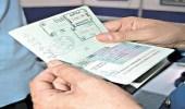 """"""" الجوازات """" : 541 ألف تأشيرة خروج نهائي لمقيمين في 2017"""
