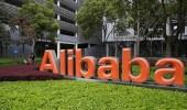 """"""" علي بابا """" تسعى للسيطرة على 68% من خدمات توصيل الطعام في الصين"""