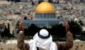 أبرز مبادرات المملكة لدعم القضية الفلسطينية