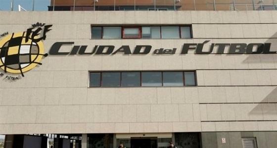 إعلان موعد انتخابات الاتحاد الإسباني لكرة القدم