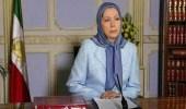 بالفيديو.. مريم رجوي: النساء انتفضن من أجل تحرير إيران بكأملها