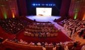 """مركز الملك فهد الثقافي ينظم فعالية """" يوم المرأة السعودية """""""