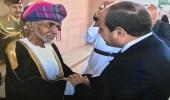 بالفيديو.. السلطان قابوس يستقبل الرئيس المصري في عمان