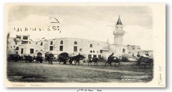 صورة نادرة لمحافظة جدة تعود لعام 1905م