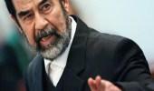 بماذا كان يفكر صدام حسين أثناء اعتقاله