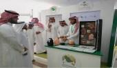 """"""" صحة الرياض """" تدشن عيادة مكافحة التدخين لمنسوبيها"""