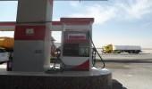 بلدية الخفجي تغلق 8 محطات وقود على الطريق الإقليمي