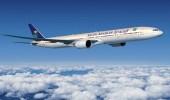تقسيم درجات حجز رحلات الخطوط الجوية لـ6 شرائح