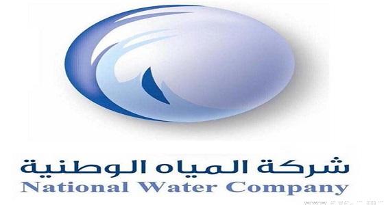 """"""" المياه الوطنية """" تعلن إيقاف إصدار الفاتورة الورقية"""
