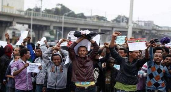 سفارة المملكة تؤكد سلامة المواطنين في إثيوبيا