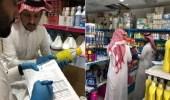 بالصور.. ضبط مبيدات غير مسجلة ومحظورة في الرياض