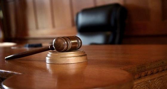 إصدار 180 حكما ملزما لمنشأة صحية بالباحة لسداد 11 مليون ريال