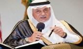 بالفيديو.. الأمير تركي الفيصل يلقي كلمة بالجنادرية 32