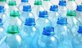البيئة: الغطاء النباتي سيواجه ضغوطا بسبب البلاستيك