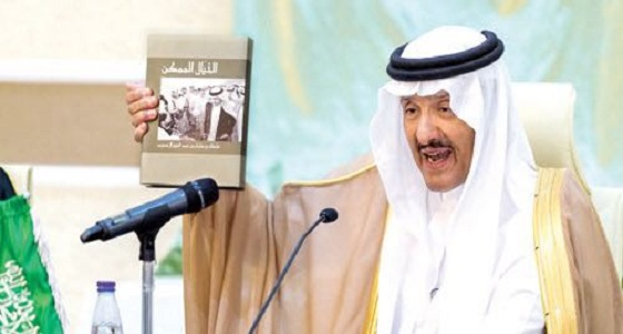 سلطان بن سلمان يدعو المؤسسات الحكومية لارتداء عباءة الوطن