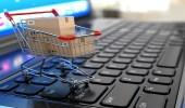 التجارة الإلكترونية تتوغل في سوق المملكة.. ومساعي لتخفيض الشراء النقدي