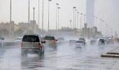 """"""" الأرصاد """" تتوقع سقوط أمطار في المملكة"""