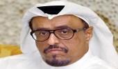 """"""" خلفان """" ينتقد تصريحات أمير قطر بمؤتمر """" ميونخ """""""