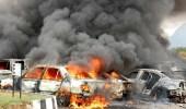 انفجار عبوة ناسفة ووقوع إصابات جنوب شرقي بغداد