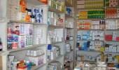 المجلس الصحي يوافق على إنشاء لجنة لدراسة ارتفاع أسعار الأدوية