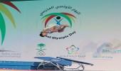 انطلاق برنامج اليوم الأولمبي المدرسي