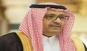 برعاية أمير الباحة الأحد القادم انطلاق الملتقى الدعوي التاسع بالحجرة