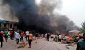 تفجير انتحاري بمخيم للنازحين بنيجيريا