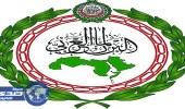 البرلمان العربي يثمن جهود المملكة في خدمة الحرمين الشريفين