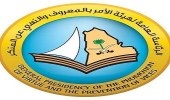 الأمر بالمعروف: من أعظم أعمال الملك عبدالعزيز أمر الناس في الأسواق بالصلاة