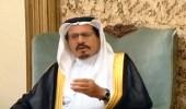 بالفيديو.. الشاعر محمد الخس يلقي قصيدة أمام الملك سلمان