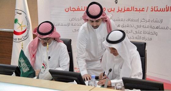 """بالصور.. """" الهلال الأحمر """" توقع اتفاقية لإنشاء مركز إسعاف بعشيرة سدير"""