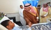 بالصور.. أمير جازان يزور مصابي حادث الدراجات بمستشفى أبو عريش