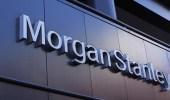 """"""" مورجان ستانلي """" توضح تأثير ترقية سوق الأسهم على طرح أرامكو"""