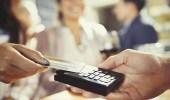 مسؤولة بنك بإنجلترا: لا استخدم بطاقات الائتمان نهائيا