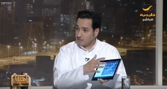 """بالفيديو.. مميزات أول """" تابلت """" بأيادٍ سعودية"""