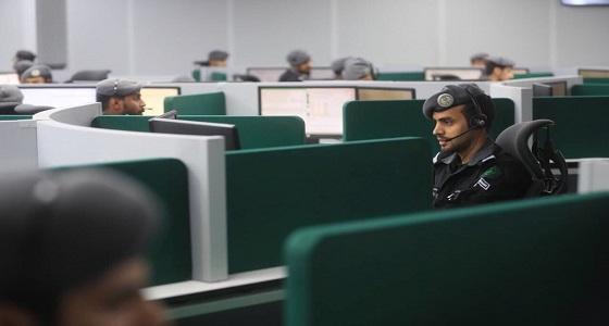 """"""" الوطني للعمليات الأمنية """" يتلقى 36 ألف بلاغ خلال 24 ساعة بمكة"""
