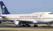 الخطوط السعودية تعلن تسيير رحلات يومية مباشرة إلى موسكو