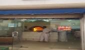 بالصور.. إغلاق مخبز شعبي مخالف للاشتراطات الصحية في نجران