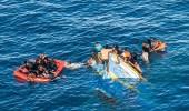 انتشال جثث 20 مهاجرا بعد غرق قاربهم في البحر المتوسط