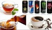4 مشروبات تشكل خطرا على الدماغ