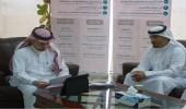 """"""" صحة الرياض """" تدشن إطلاق بطاقة احسان بمستشفى عفيف"""